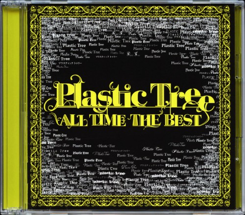 【中古】ALL TIME THE BEST(初回限定盤)/Plastic Tree