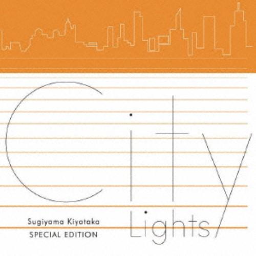 【中古】Sugiyama Kiyotaka SPECIAL EDITION City Lights/杉山清貴