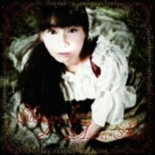 【中古】シャングリラ(初回限定盤)(DVD付)/今井麻美
