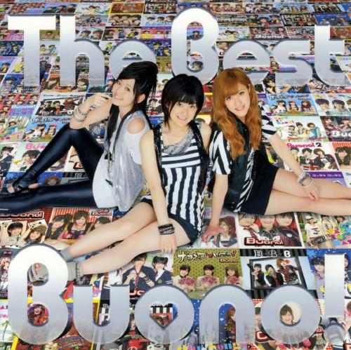 【中古】The Best Buono!/Buono!