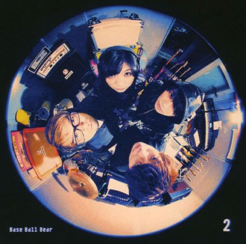 【中古】DETECTIVE BOYS(完全生産限定盤)/Base Ball Bear