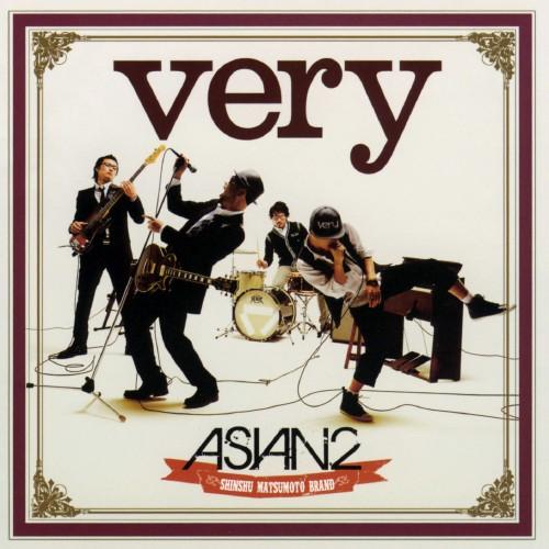 【中古】very/ASIAN2