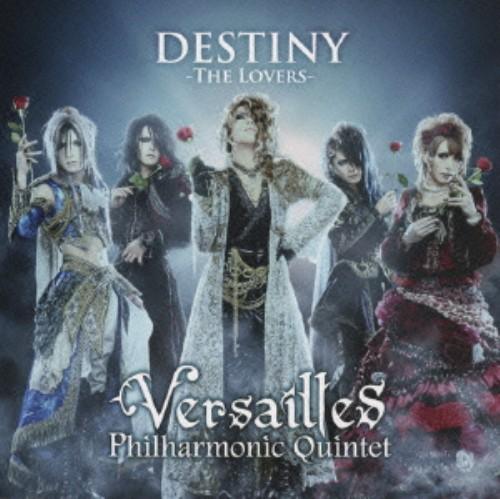 【中古】DESTINY −The Lovers−(初回限定盤B)(DVD付)/Versailles