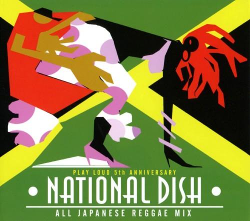 【中古】NATIONAL DISH〜PLAYLOUD 5th ANNIVERSARY〜/オムニバス