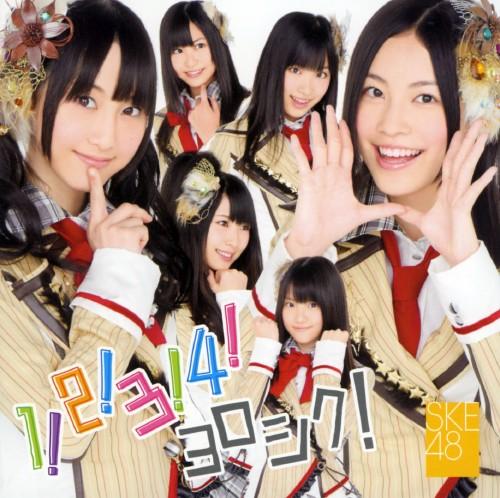 【中古】1!2!3!4! ヨロシク!(typeA)(DVD付)/SKE48