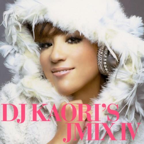 【中古】DJ KAORI'S JMIX 4/DJ Kaori