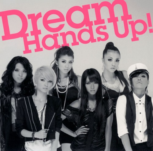 【中古】Hands Up!/Dream
