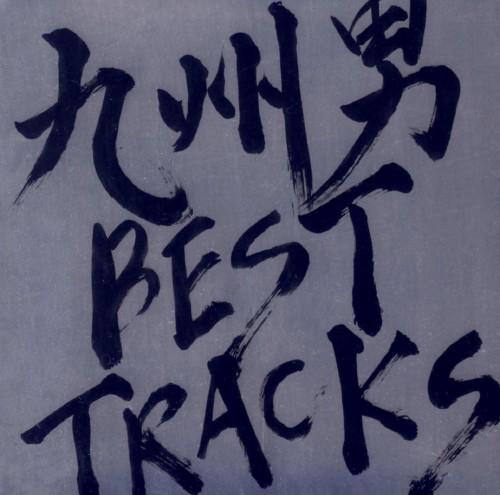 【中古】BEST TRACKS/九州男