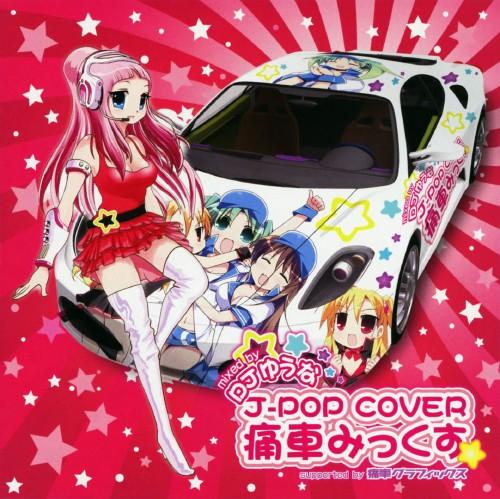 【中古】J−POP COVER 痛車みっくす mixed by DJゆうな〜supported by 痛車グラフィックス〜/オムニバス