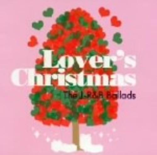 【中古】Lover's Christmas(期間限定生産盤)/オムニバス