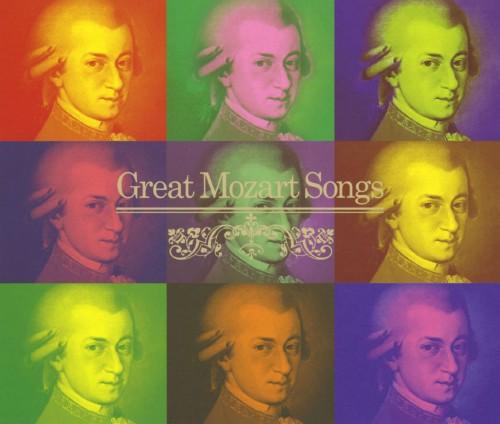 【中古】Great Mozart Songs/オムニバス