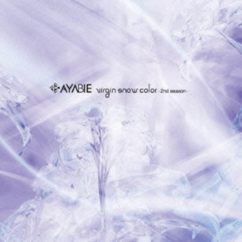 【中古】Virgin Snow Color−2nd season−(初回限定盤A)(DVD付)/AYABIE