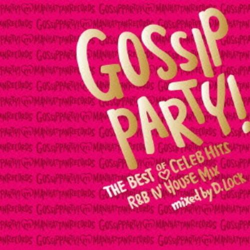 【中古】GOSSIP PARTY!− THE BEST OF CELEB HITS R&B N'HOUSE MIX−mixed by DJ D.LOCK/DJ D.LOCK