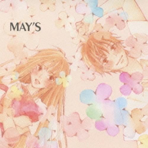 【中古】君に届け.../WONDERLAND(初回限定盤B)(DVD付)/MAY'S