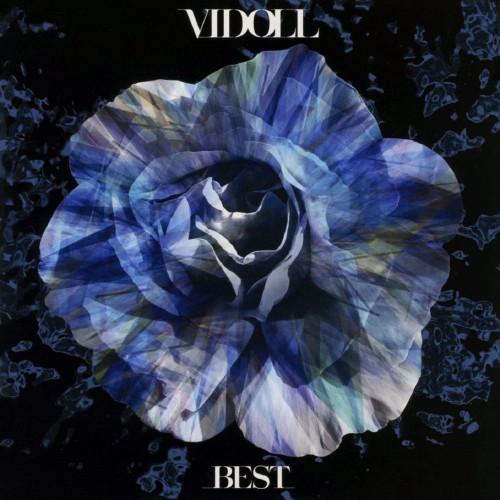【中古】BEST/ヴィドール
