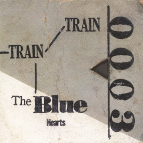 【中古】TRAIN−TRAIN/THE BLUE HEARTS