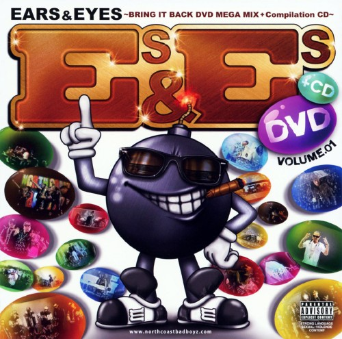 【中古】EARS&EYES(DVD付)/オムニバス