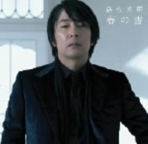 【中古】春の雪(初回限定盤)(DVD付)/徳永英明