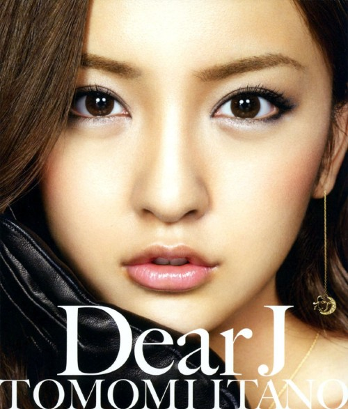 【中古】Dear J(DVD付)(A)/板野友美