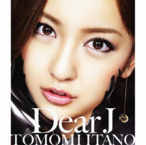 【中古】Dear J(DVD付)(B)/板野友美