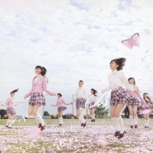 【中古】桜の木になろう(初回限定盤A)(DVD付)/AKB48