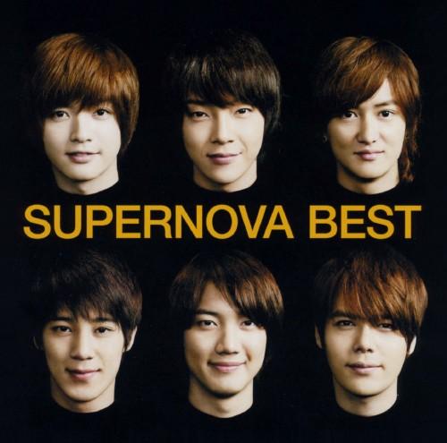 【中古】SUPERNOVA BEST/超新星