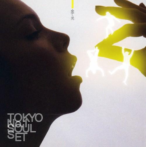 【中古】全て光/TOKYO No.1 SOUL SET