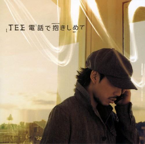 【中古】電話で抱きしめて/TEE
