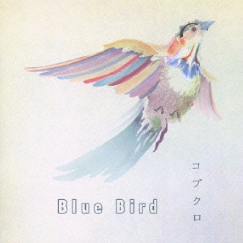 【中古】Blue Bird(初回限定盤)/コブクロ