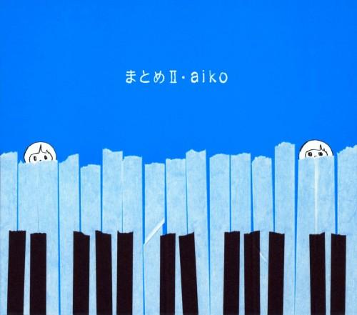 【中古】まとめII/aiko