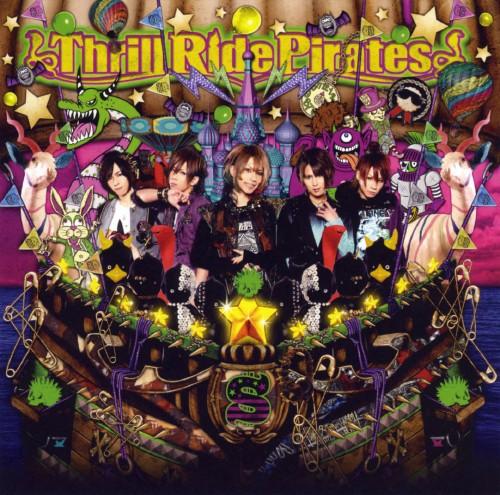 【中古】Thrill Ride Pirates/SuG