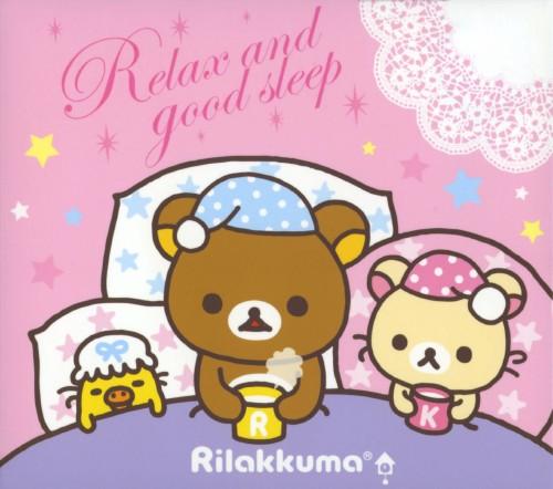 【中古】Relax and Good sleep/オムニバス