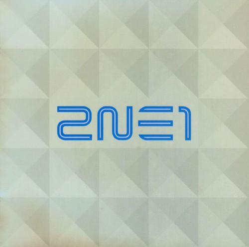 【中古】2NE1/2NE1