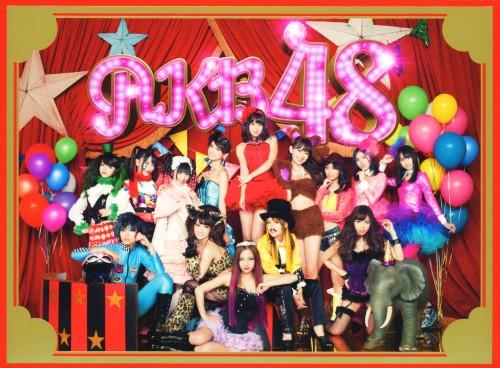 【中古】ここにいたこと(初回限定盤)(DVD付)/AKB48