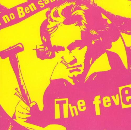 【中古】第九のベンさん(完全生産限定盤)(DVD付)/The fevers