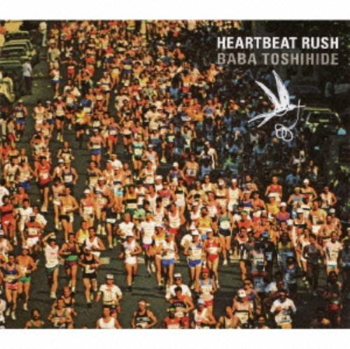 【中古】HEARTBEAT RUSH(初回限定盤)(DVD付)/馬場俊英