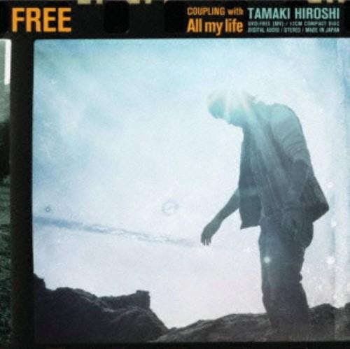 【中古】FREE(初回限定盤A)(DVD付)/玉木宏