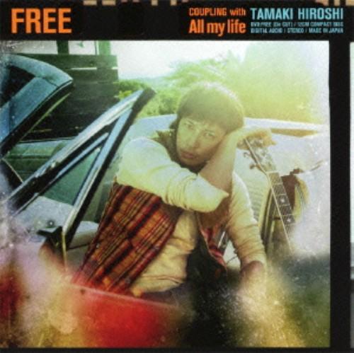 【中古】FREE(初回限定盤B)(DVD付)/玉木宏
