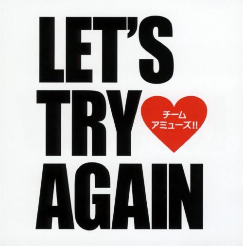 【中古】Let's try again(期間限定盤)(DVD付)/チーム・アミューズ!!