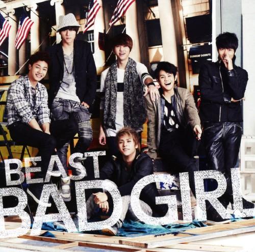 【中古】BAD GIRL/BEAST