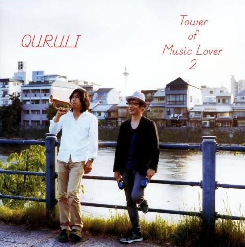 【中古】ベスト オブ くるり/TOWER OF MUSIC LOVER2/くるり