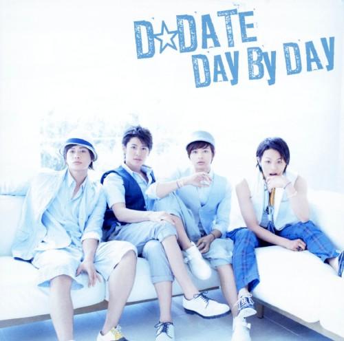 【中古】DAY BY DAY/D☆DATE