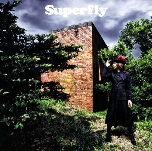 【中古】愛をくらえ/Superfly