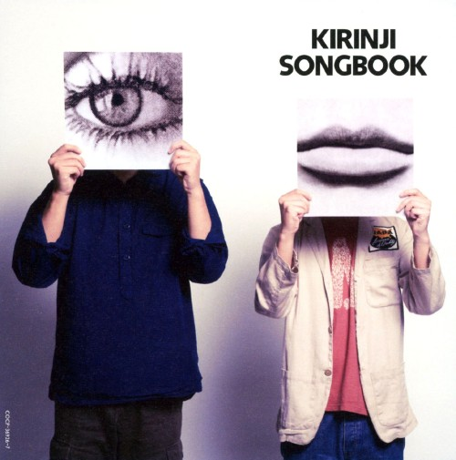 【中古】〜Connoisseur Series〜KIRINJI「SONGBOOK」/キリンジ