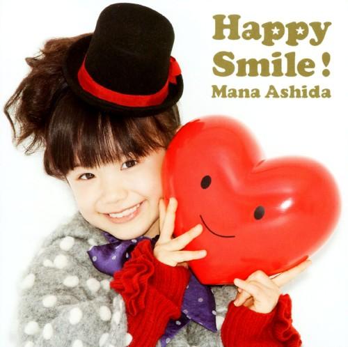 【中古】Happy Smile!/芦田愛菜