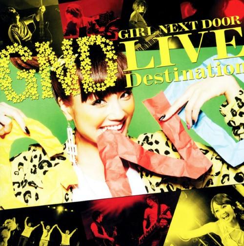 【中古】アガルネク!(DVD付)(LIVE盤)/girl next door