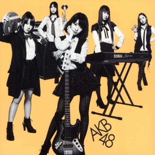 【中古】GIVE ME FIVE!(DVD付)<Type−B>/AKB48