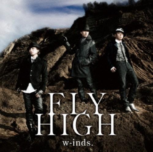 【中古】FLY HIGH(初回限定盤A)(DVD付)/w−inds.