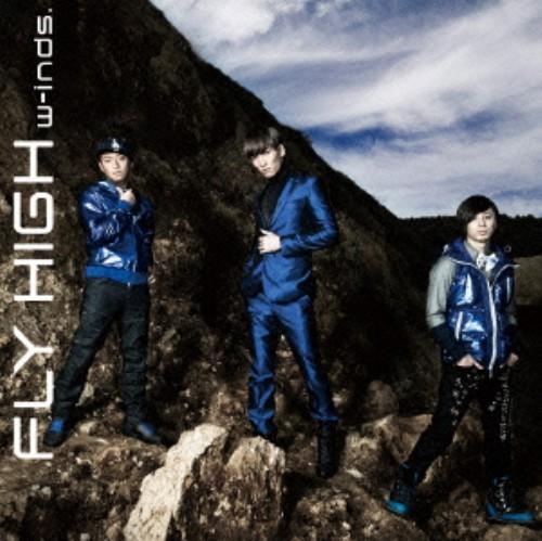 【中古】FLY HIGH(初回限定盤C)(DVD付)/w−inds.