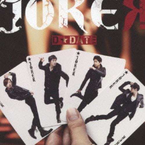 【中古】JOKER(初回限定盤A)(DVD付)/D☆DATE